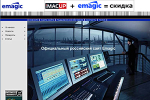 emagicproducts.ru